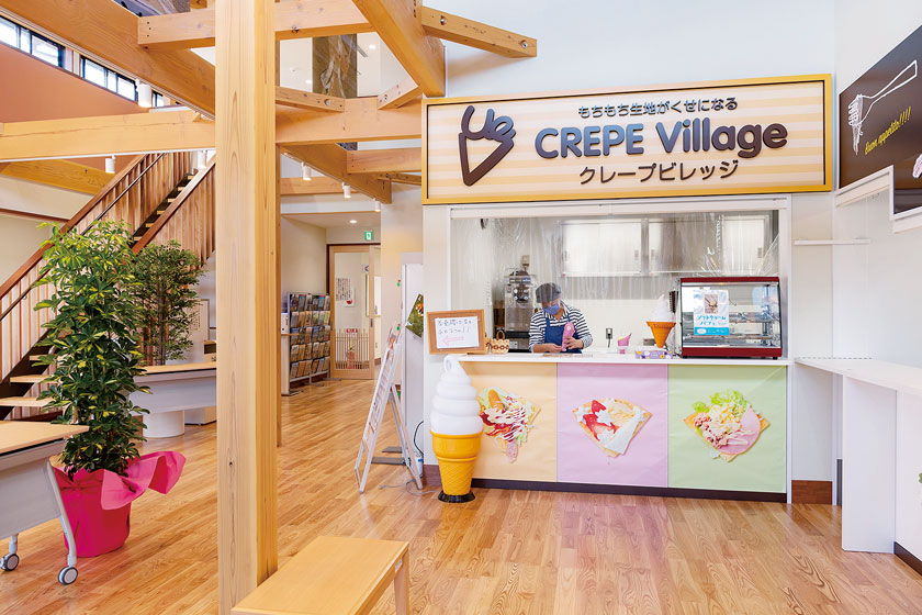 CREPE Village( クレープビレッジ) サブ画像