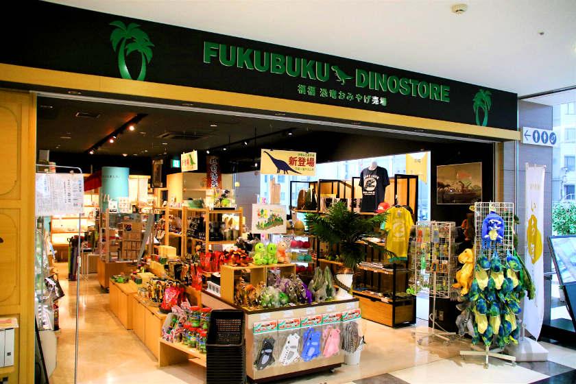 福井駅前ハピリン2階にある観光物産館「福福館」で、オリジナルブランド「Ckaeru(シカエル)」の商品を販売開始!