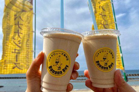 一度飲んだら虜に♡ バナナジュース専門店「バナナボーイ」が越前海岸沿いにオープン。バナナの濃厚な甘みを味わってきたよ!