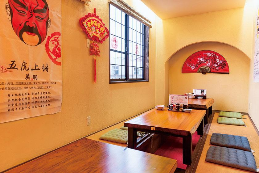 中華居酒屋 サブ画像