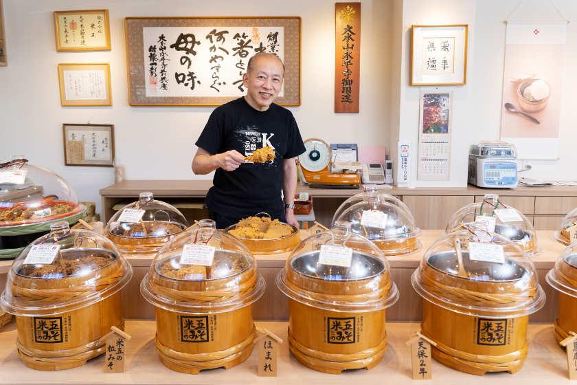 【ふくいデザイン探訪Vol.2・株式会社米五】「新しい懐かしい味」で、次代に伝統を繋ぐ老舗味噌屋。