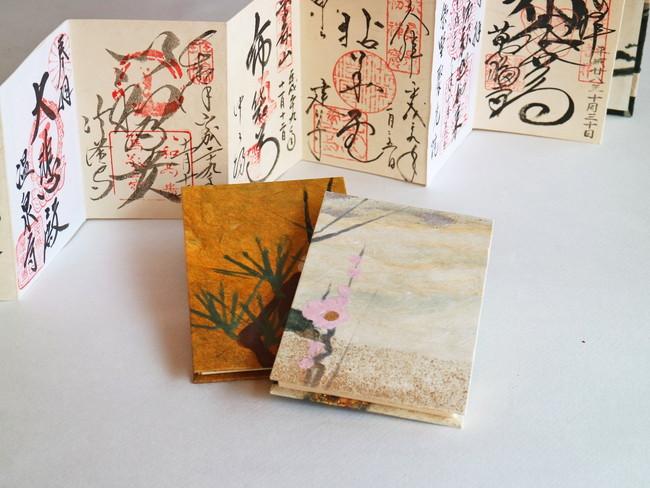 陶芸村で越前和紙の御朱印帳をつくろう
