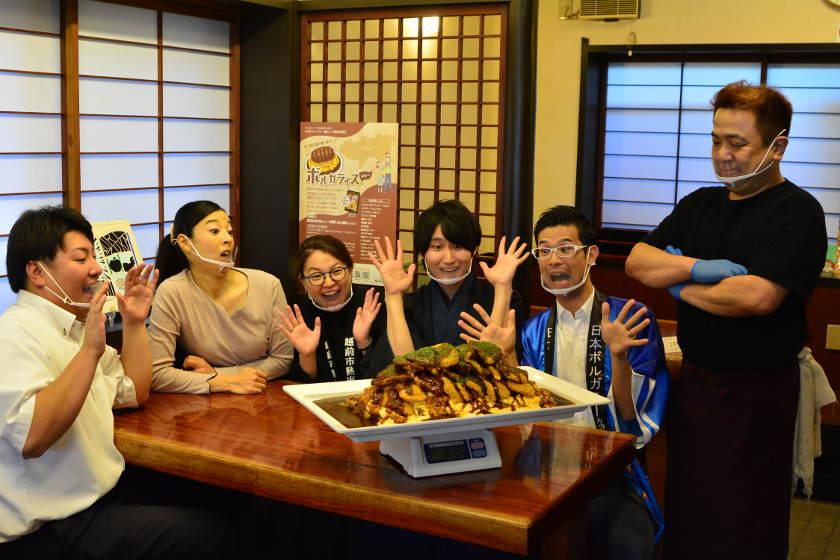 大食い自慢は越前市の江戸屋に行くべし! 総重量10kgの『ギガ盛りボルガライス』が誕生したよ! 【ちょいネタ】