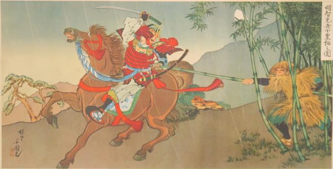 福井市立郷土歴史博物館企画展「明智光秀と越前-雌伏のとき-」