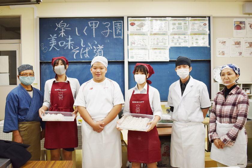 「そば打ち甲子園」にかける青春! 福井県立坂井高校「そば部」の活動を取材しました。