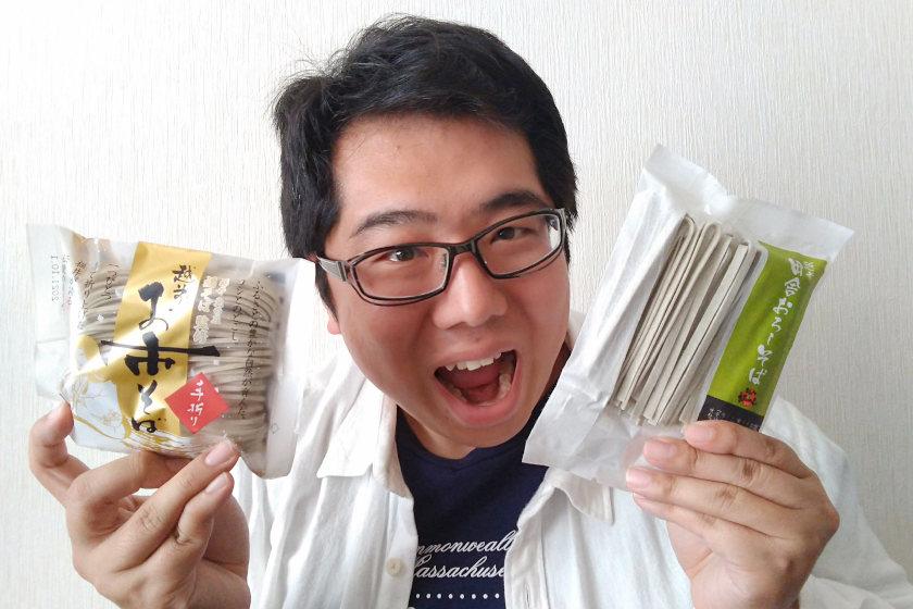 カリマンタン会田のツッコミ日記 ~こんなお蕎麦はいかがでしょう編~【福井よしもと芸人日記】