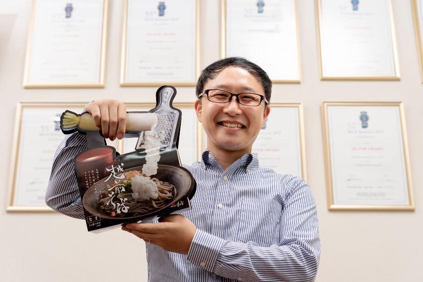 【ふくいデザイン探訪Vol.9・株式会社武生製麺】大根が持ち手になる! 斬新なデザインのお土産用商品。