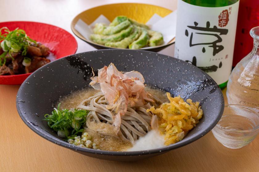 越前蕎麦dining 櫻庭(さくらば) メイン画像