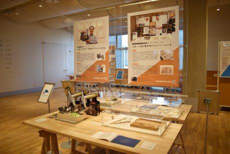 【12月25日まで】デザイン視点の重要性や面白さを知る「デザインコネクト展」、福井ものづくりキャンパスで開催中!【ちょいネタ】