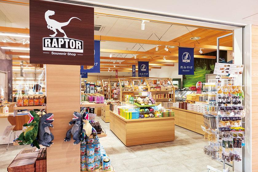 福井県内にここ最近オープンした4店を紹介します! ~道の駅 恐竜渓谷かつやま、パーソナルトレーニング&スタジオ Fit Emotion、ごはんや 蓮(REN)、養生デザイン~
