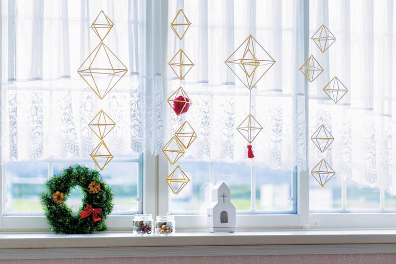 クリスマスを手作りで彩ろう♪北欧の伝統モビール「ヒンメリ」とキャンドルの作り方。