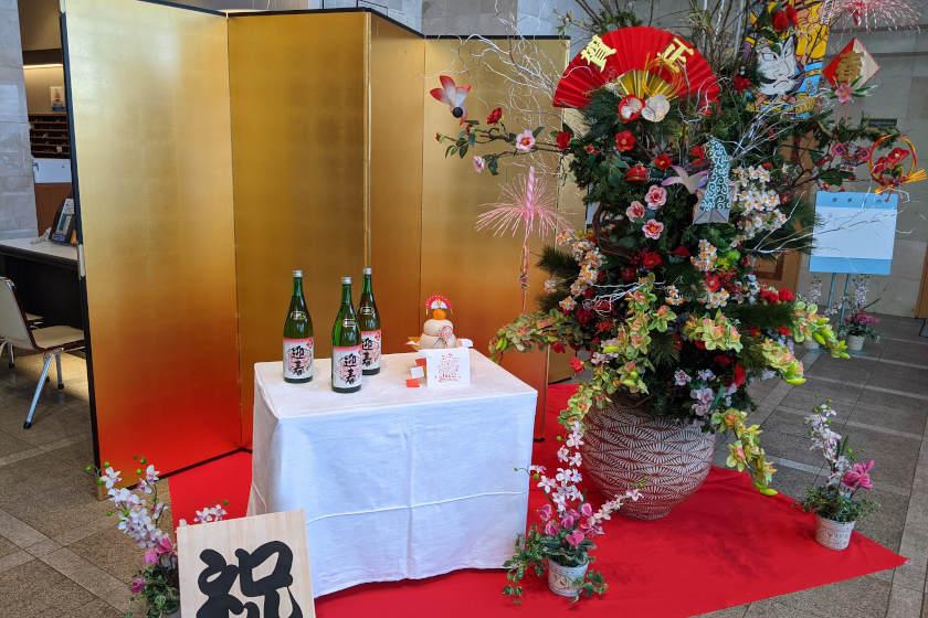 カリマンタンむーちゃんの、福井市にある「夢創空間」へ行ってきました!【福井よしもと芸人日記】