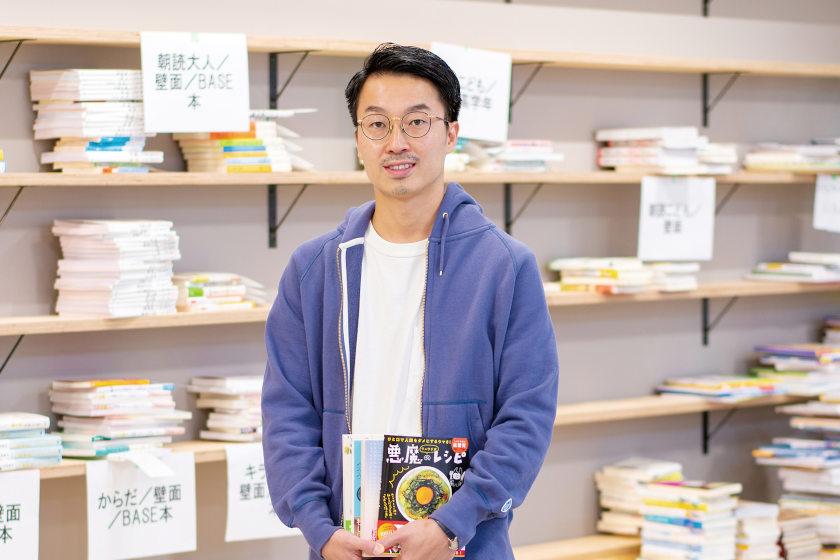 「自分たちが面白いと思う本を無理なく、こだわって作り続ける。」ライツ社代表取締役社長・高野翔さん【ふくい人に聞く】