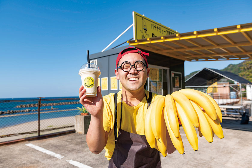 バナナジュース専門店 Banana Boy(バナナボーイ) メイン画像