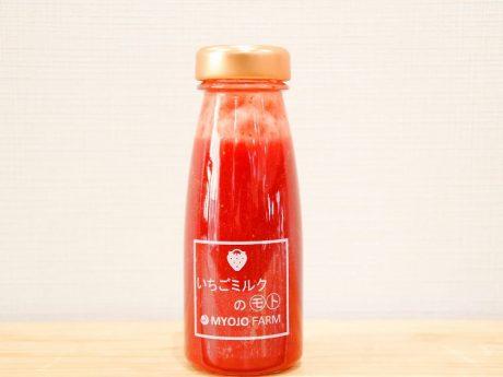 【プレゼントあり】いちごづくしで大人気の「明城ファーム」が2号店をオープン! 武生中央公園内の新店舗にさっそく行ってきたよ!