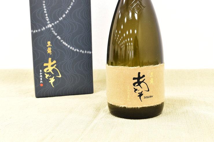 プレミアム大吟醸酒「黒龍 あどそ さかほまれ」が2021年3月に発売! お披露目会に行ってきました。