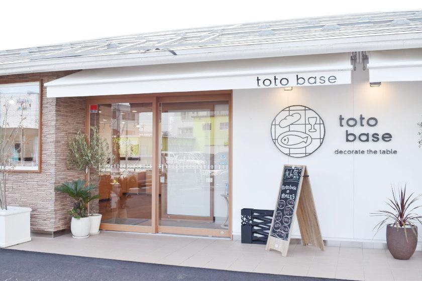 魚好きにはたまらない! 福井市にある魚料理がメインのお惣菜屋さん「toto base(トトベース)」に行ってきたよ。
