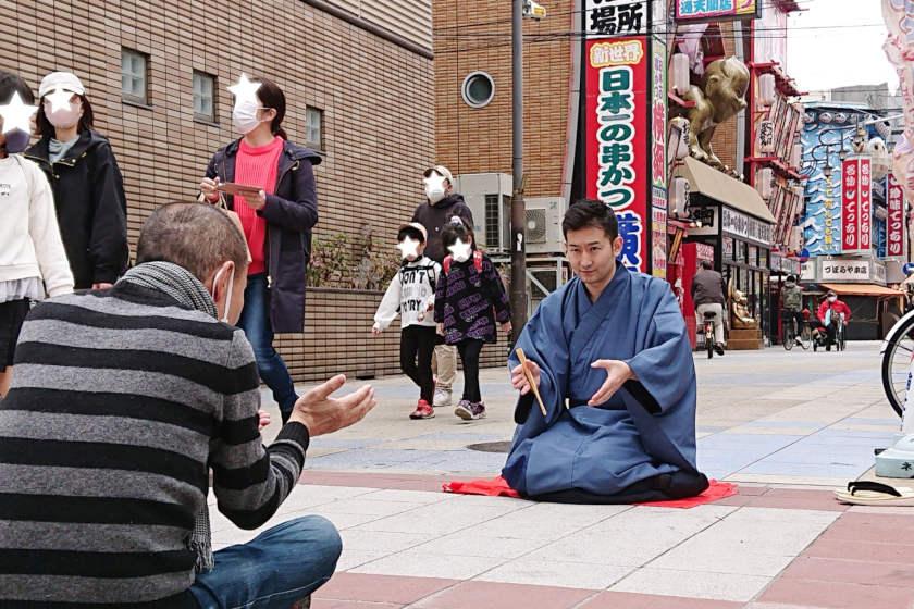 笑福亭笑生の「大阪で落語の修行をしてきました! 」【福井よしもと芸人日記】