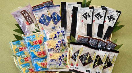 【5/16(日)締切】越前市「宗近」のオススメ麺類詰め合わせ「超バラエティパック」を5名様にプレゼント!