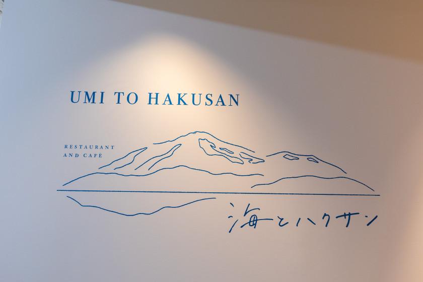 小松空港のおしゃれカフェで旅気分! 飛行機を利用しなくても行きたい癒し空間「海とハクサン」。