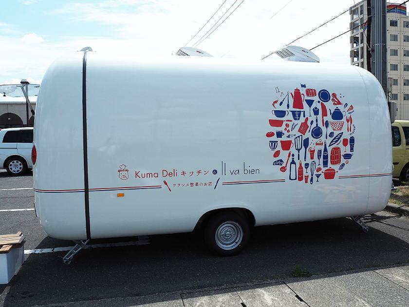 フランスお惣菜の店「KumaDeliキッチン」のキッチンカー「ピクマニック号」が登場! 青空ランチに行ってきました。