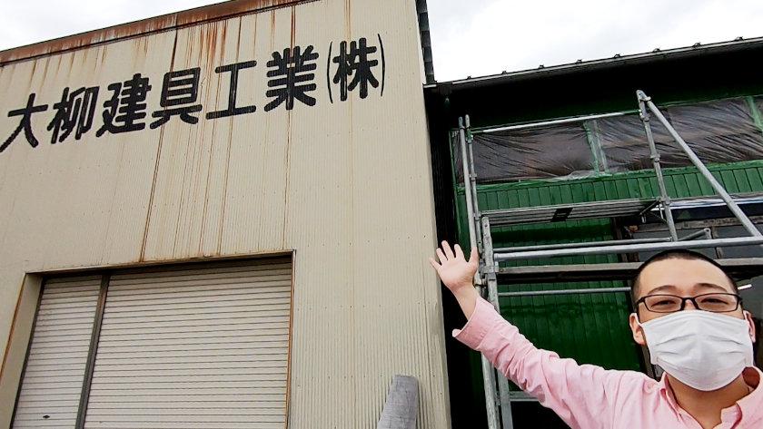 カリマンタンむーちゃんの「建具屋さんで飛沫防止シートを作ってきました! 」【福井よしもと芸人日記】