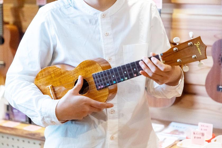 おうち時間に音色で彩りを♪ 「福井ウクレレクラスタ楽音」で気軽にウクレレ体験してみよう。