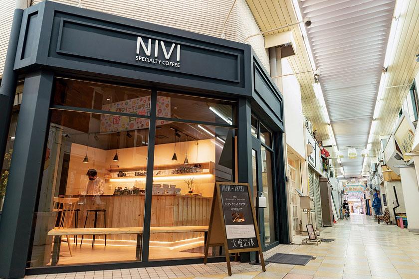 NIVI SPECIALTY COFFEE(ニビ スペシャルティコーヒー) サブ画像