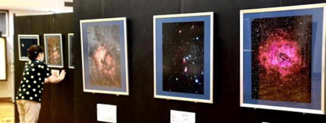 特別展 ふくい星空写真展