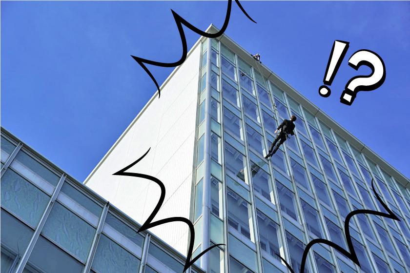天高くそびえる福井新聞ビルの壁を登る謎の人影は誰だ!! ユーチューバー「あいとら」の撮影現場に突撃したよ。