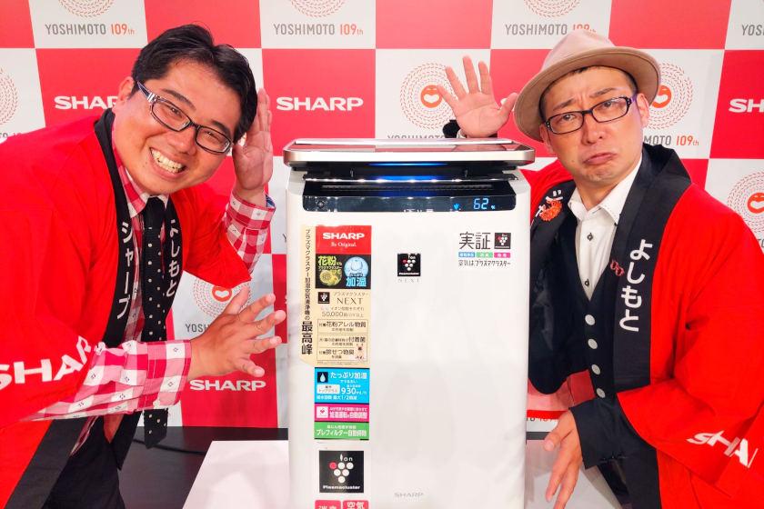 カリマンタンむーちゃんの「シャープPR-1グランプリ2021に出場してきました! 」【福井よしもと芸人日記】