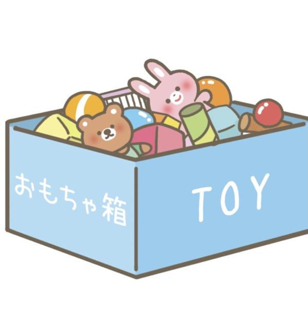 おもちゃ交換会in古民家カフェラシーク