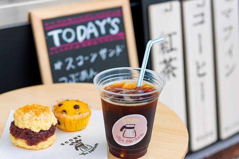 coffee awaam(コーヒーアワアム) メイン画像