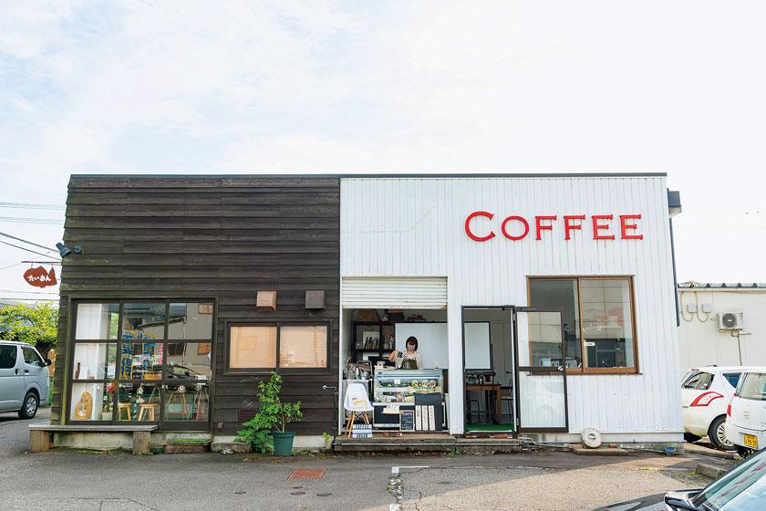 coffee awaam(コーヒーアワアム) サブ画像