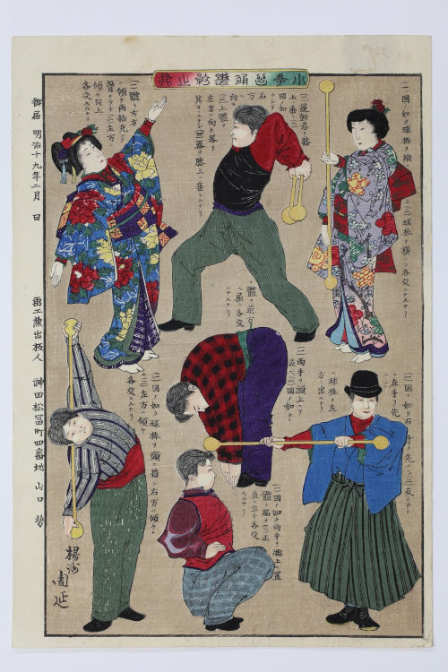 小学校誕生~日本が世界につながった時代~Part2
