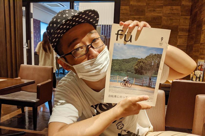 カリマンタンむーちゃんの「月刊fu9月号に載りました! 」【福井よしもと芸人日記】