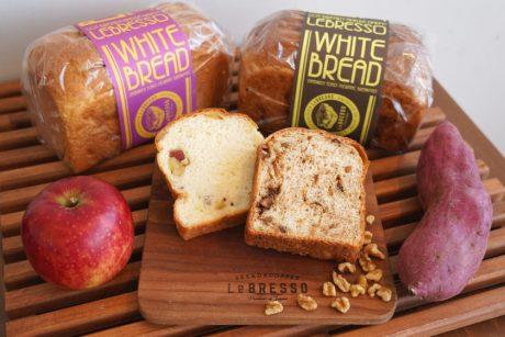【プレゼント】オープン2周年記念★焼き立て食パンの「レブレッソ」から、お好きな食パン1斤とジャムのセットを10名様にプレゼント!