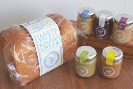 【11/14(日)締切】オープン2周年記念★焼き立て食パンの「レブレッソ」から、お好きな食パン1斤とジャムのセットを10名様にプレゼント!
